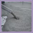 Добавки в бетон Mapei