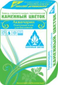 Клей плиточный для бассейнов Аквамарин