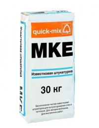 MKE Известковая штукатурка