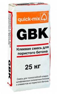 GBK смесь для бетона