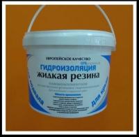 Однокомпонентная жидкая резина GPSpraykote