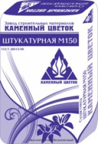 Штукатурная смесь М-150