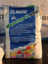 Упрочнитель для бетонного пола Mapetop N AR6 (Мапетоп Н АР6)