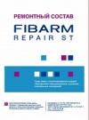 Ремонтный состав FibArm Repair ST