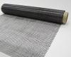 Углеродная сетка FibArm Grid-260/1200