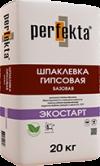 """Шпаклевка гипсовая базовая Perfekta® """"Экостарт"""""""