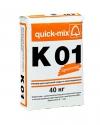 K 01 Известково-цементный раствор для кладки и оштукатуривания