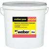 Weber.pas akrylat Шуба
