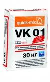 V.O.R. Кладочный раствор для лицевого кирпича - Зимний VK 01 - Зимний