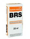 BRS-B Шпаклёвка для бетона и ремонта
