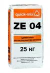 ZE 04 Цементная мелкозернистая стяжка