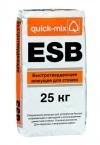 ESB Вяжущее для стяжек, быстротвердеющее