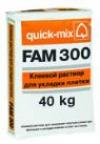 FAM 300 Клеевой раствор для укладки плитки