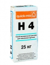 H4 Сухой минеральный раствор для повышения адгезии
