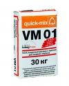V.O.R. Кладочный раствор для лицевого кирпича VM 01