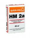 HM 2a Кладочный раствор для забутовки / рядовой кладки