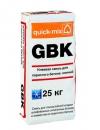 GBK Клеевая смесь для ячеистого бетона - Зимняя