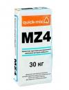 MZ 4 Цементная грунтовка для машинного нанесения методом набрызга