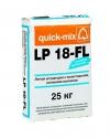 LP 18-FL Легкая штукатурка с полистиролом, усиленная волокном