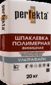 """Шпаклевка полимерная финишная Perfekta® """"Ультрафайн"""""""