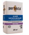 """Клей монтажный для теплоизоляции Perfekta® """"Экотек"""""""