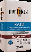 """Клей для всех видов натурального камня и керамогранита Perfekta® """"Хардфикс"""""""