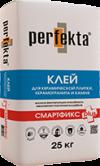 """Клей для керамической плитки, керамогранита и камня Perfekta® """"Смартфикс Plus"""""""