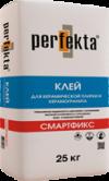 """Клей для керамической плитки и керамогранита Perfekta® """"Смартфикс"""""""