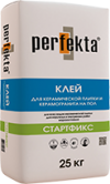 """Клей для керамической плитки и укладки керамогранита на пол Perfekta® """"Стартфикс"""""""