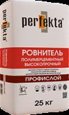 """Ровнитель полимерцементный высокопрочный Perfekta® """"Профислой"""""""