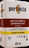 "Шпаклевка цементная базовая Perfekta® ""Старт Глайд"""