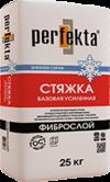 """Стяжка базовая усиленная Perfekta® """"Фиброслой"""" Зимняя Серия"""