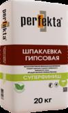 """Шпаклевка гипсовая Perfekta® """"Суперфиниш"""""""