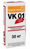 V.O.R. для кирпича VK 01