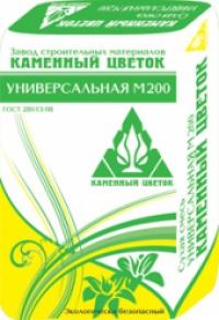 Универсальная сухая смесь М-200