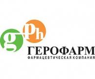 Завод Герофарм-БИО