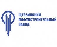 Щербинский Лифтостроительный завод, цех 1